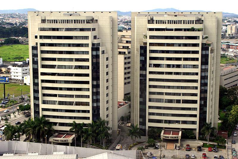 Недвижимость в Эквадоре