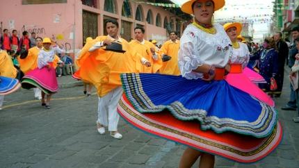 Развитие Эквадора